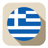 Greece Flag Button Icon Modern
