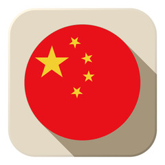 China Flag Button Icon Modern