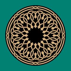 Karaj Arabic Ornament Three