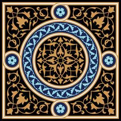 Karaj Arabic Ornament Four