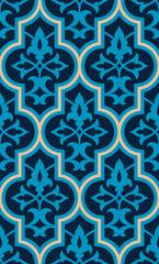 Karaj Arabic Ornament Five