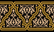 Moorish Fez Seamless Border Two