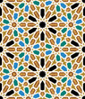 Moorish Fez Seamless Pattern Four