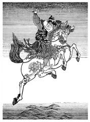 Cavalier japonais