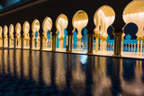 The Shaikh Zayed Mosque