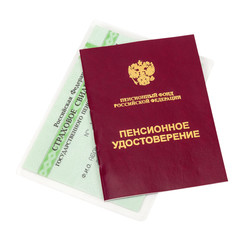Russian pension certificate and certificate of insurance isolate
