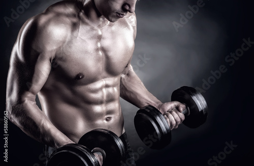 Lifting weights - 58860562