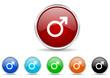 male icon vector set