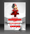 Christmas Party Flyer & Poster Template Design