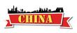 China Banner Skyline