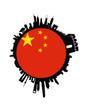 China Globe Sphere Skyline