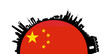 China Earth Skyline