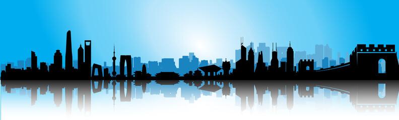 Blue Sunrise China Skyline