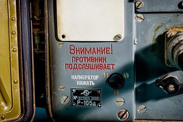 Vintage radiostation