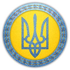 Denim Ukraine Coat of Arms