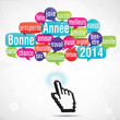 nuage de mots carré : bonne année 2014 (cs5)