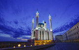 Qol Sharif mosque in Kazan, Russia with night illumination