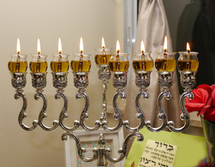 Chanukah oil lamp