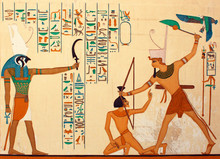 Wall Mural   Pharaonic Art/Ancient Egyptians Hieroglyphic Carving U0026  Paintings Part 85