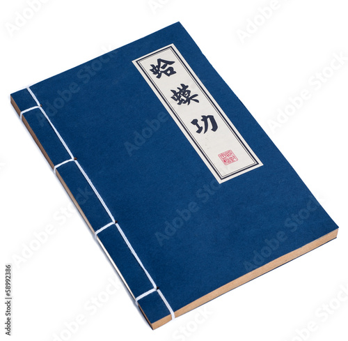 kungfu book martial art asia isolated