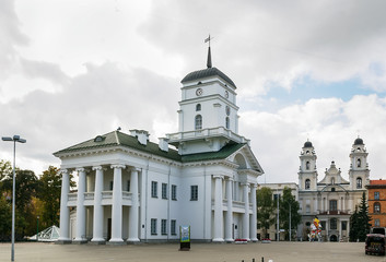 City Hall, MInsk, Belarus