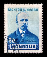 Postage stamp Vladimir Ulyanov, circa 1953