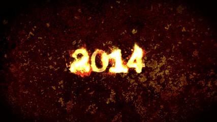 Esplosivo 2014 Splashh