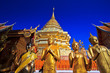 Wat Phra That Doi Suthep in Chiang Mai province of Thailand