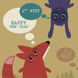 New Year's Eve greeting card, vector illustration