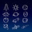 Постер, плакат: Astronomy icons