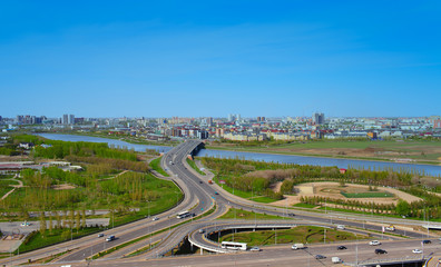 Astana. General view of the city
