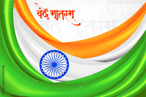 vector illustration of swirly background of Indian Tricolor flag