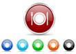 restaurant icon vector set