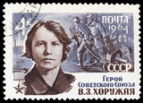 Postage stamp with the image of the hero Vera Khoruzhaya.