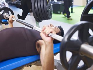 weightlifting in gym