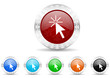 click here icon christmas vector set
