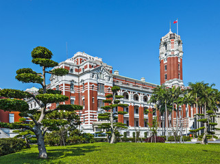 Presidential Office Building, Taipei