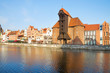 Zuraw and old waterfront, Gdansk