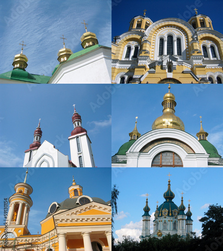 Old churches in Kiev, Ukraine