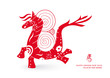 Chinese New Year of the Horse postal card