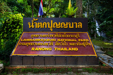 thai sign Punyaban waterfall