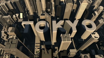 animation from the city name tokyo with building