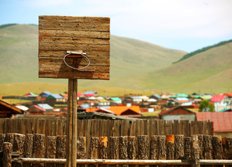 Basketball ground next to yurt, Mongolia