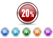 20 percent icon vector set