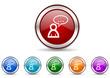 forum icon vector set