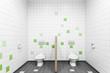 zwei kleine Toiletten © Matthias Buehner