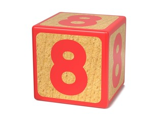 Number 8 - Childrens Alphabet Block.