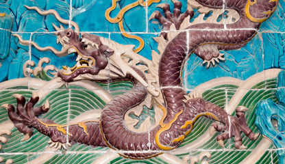 Dragon sculpture. The Nine-Dragon Wall (Jiulongbi)