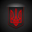 Постер, плакат: Ukraine Coat of Arms Red&Black
