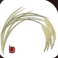 稲 rice straw